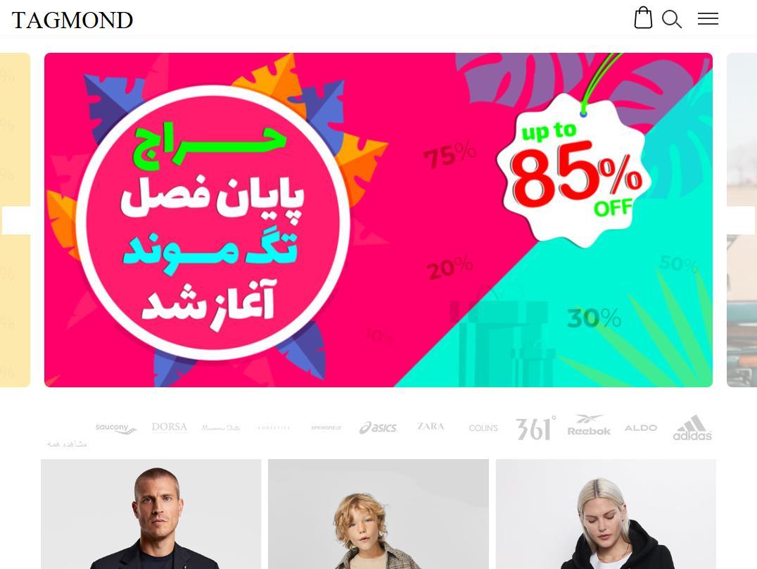 tagmond.com